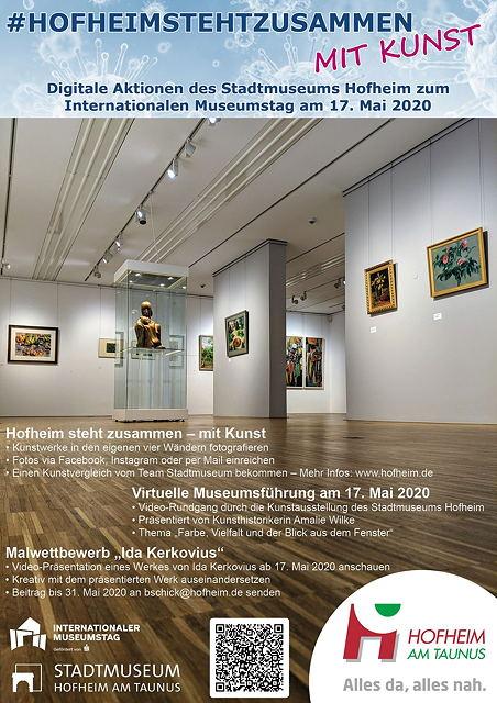 20200430 Museum